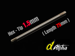 ALPHA Hex Tip 1.5mm (75mm) #MP04-010101