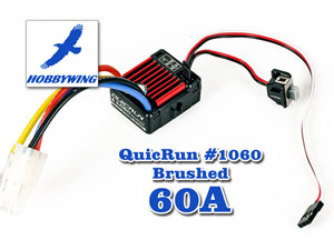 QuicRun Brushed ESC 60A #860 DUAL Water Proof