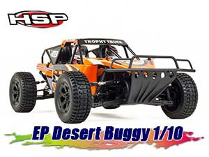 HSP Electric Desert Buggy 1/10 RTR 2,4G (60km/h)