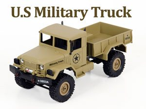 HengLong 1/16 US Military Truck 4WD Yellow Sand