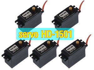 PowerHD Analog Servo #HD-1501MG x 5con