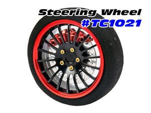 Team C Radio Steering Wheel #TC1021