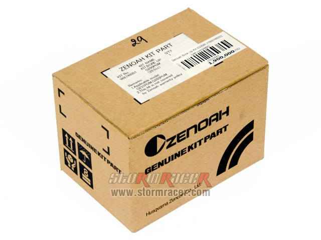 Zenoah G290PUM Kit Part #966748001 001