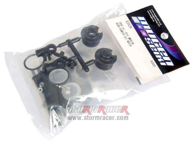 MugenSeiki Rear Damper Set MBX7R/8X #E2529 001