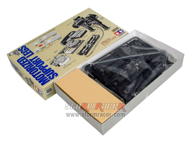 Tamiya Motorized Support Legs #56505 003