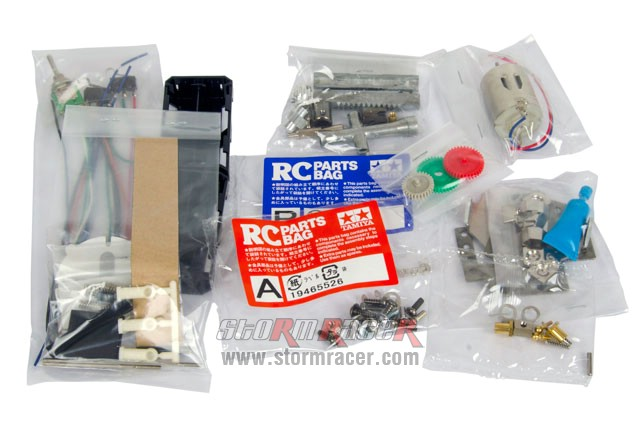 Tamiya Motorized Support Legs #56505 005