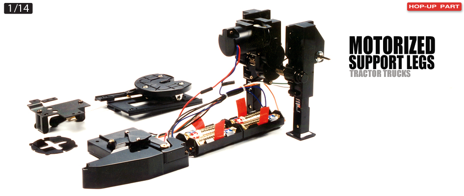 Tamiya Motorized Support Legs #56505 006
