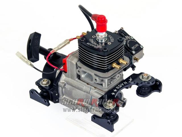 Zenoah Engine G300PUM Mod2018 002